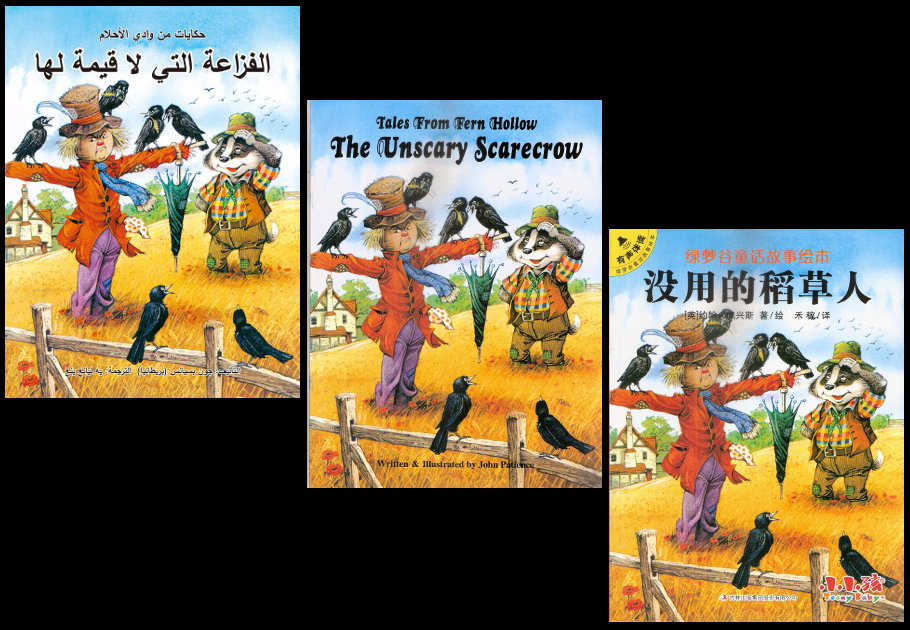 All the Fern Hollow Titles are currently in print in English, Chinese and Arabic